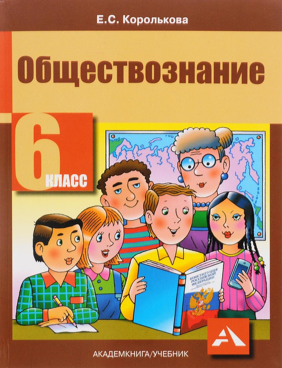 Плакат первоклассника на стену девять років