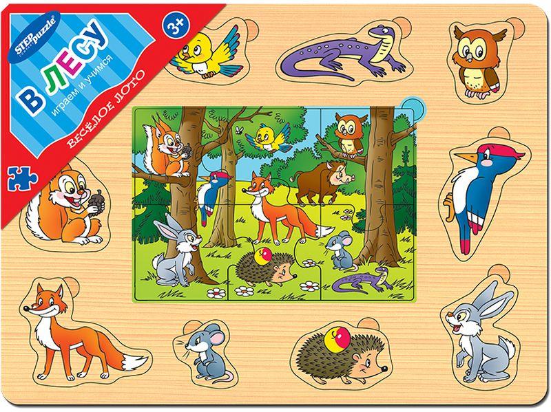 Игры про животных с картинками
