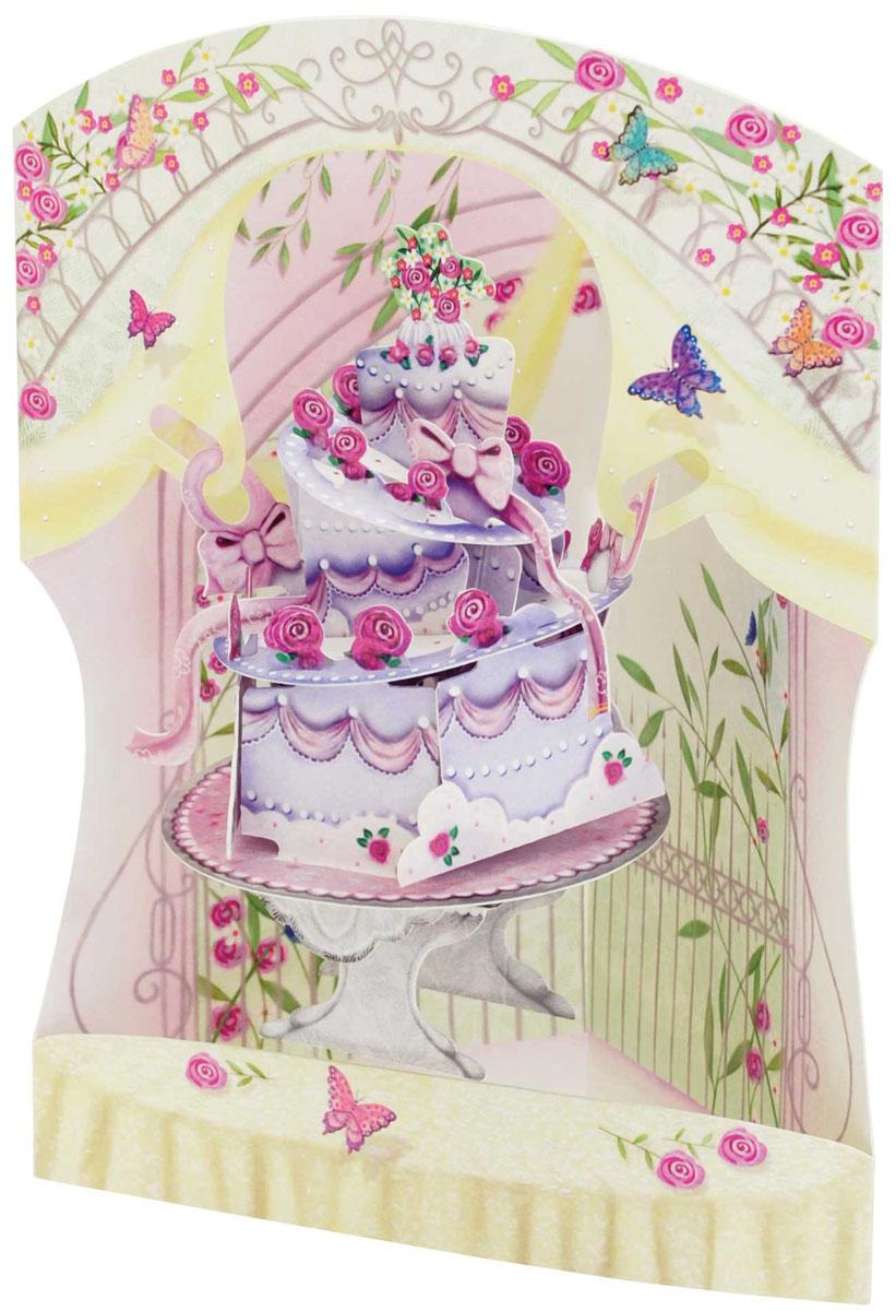 Гифка стихи, открытка торт свадебный