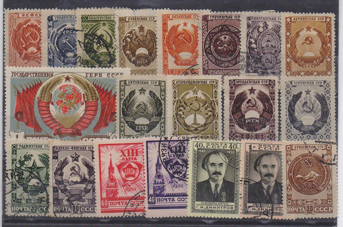 Нарисовать, сколько стоят марки на открытку по россии