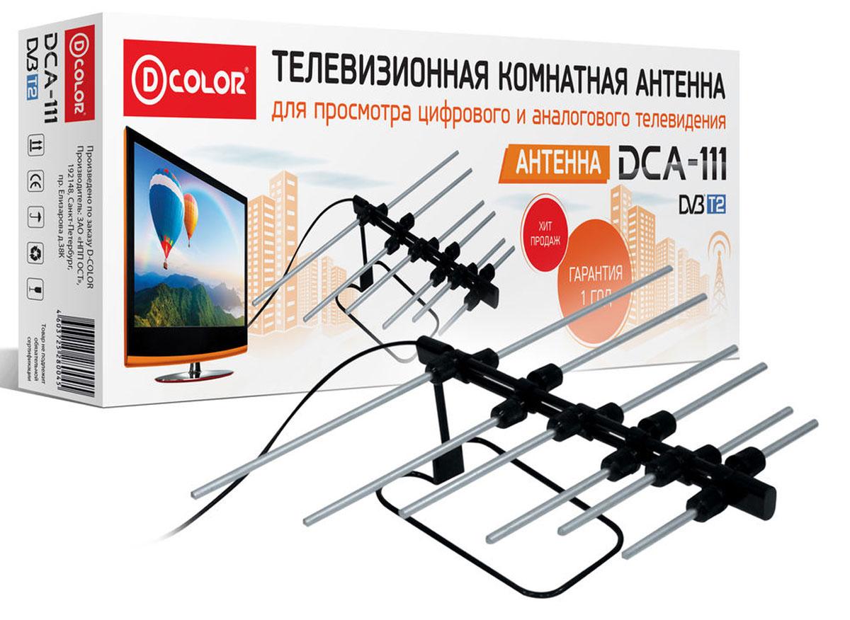 Цифровая антенна для телевизора на дачу 37